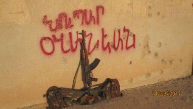 Rojavada 40 gun3
