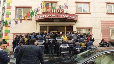 hdp polis abluka2 1