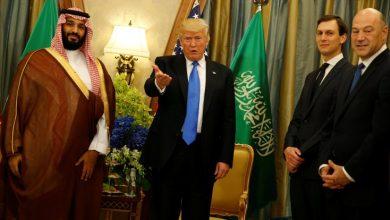 donad trum suudi arabistan